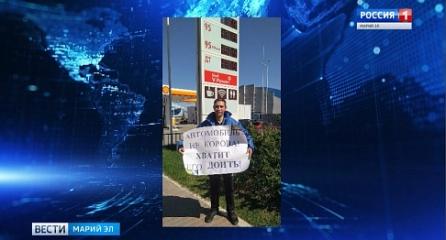 Активисты ЛДПР провели в Йошкар-Оле одиночные пикеты против...