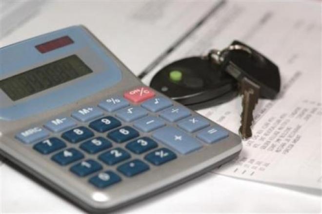 На оплату имущественных налогов жителям Марий Эл остался месяц