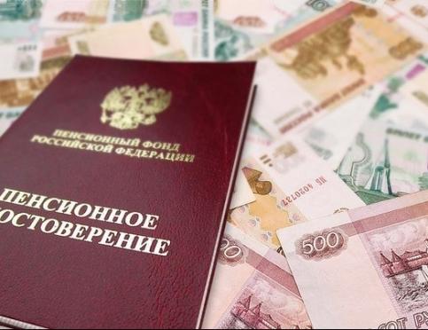 Отделение ПФР по Марий Эл получило 1 млрд 49 млн рублей для единовременных выплат пенсионерам