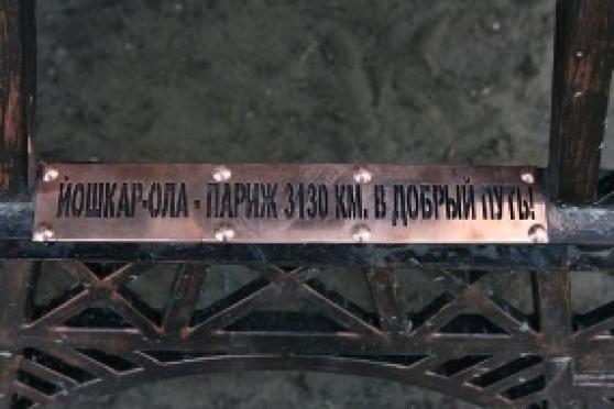 Агентство путешествий «Одиссея» дарит Йошкар-Оле подарок!