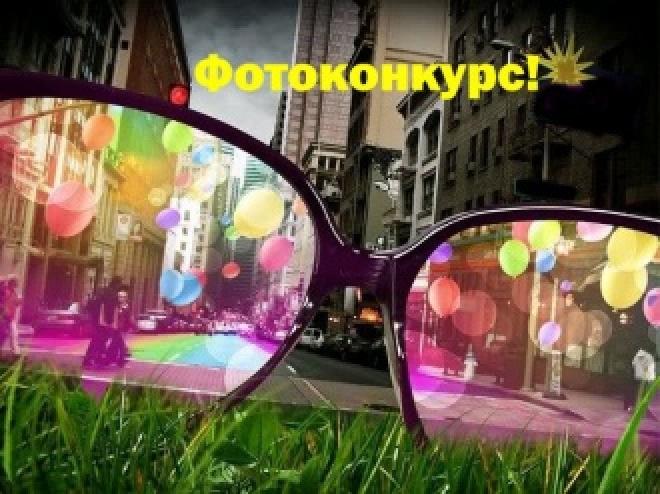 Сфотографируйся в солнцезащитных очках и получи приз!