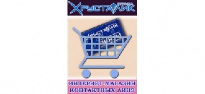 Бесплатная доставка от «Хрусталика»