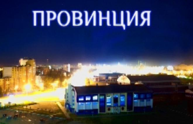 Саша Ярый VS Михаил Задорнов!