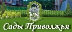 Наша компания работает по всей России!