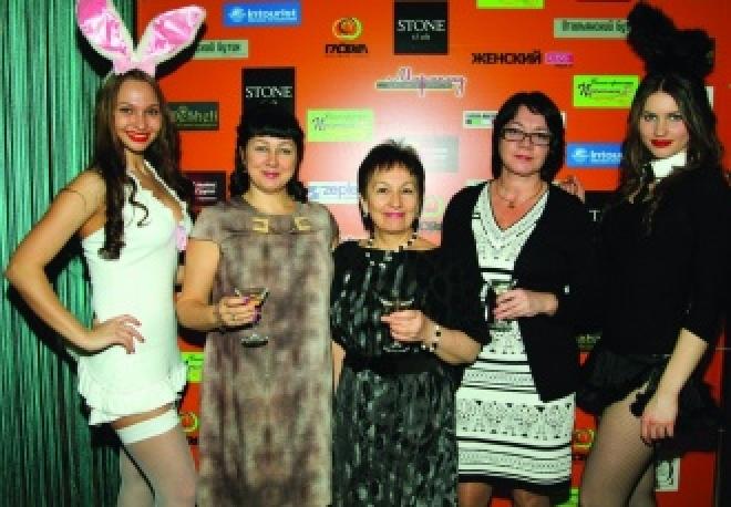 Fresh-вечеринка «Любовь-Морковь 5»