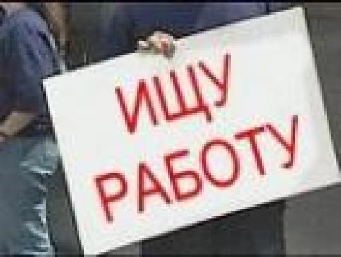 Борьба с безработицей - в приоритете у правительства Марий Эл
