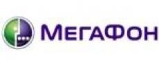 МегаФон первым начал коммерческую эксплуатацию сети третьего поколения (3G) на территории всех районов Марий Эл
