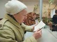 В Марий Эл около 15 тысяч пенсионеров получат надбавку к пенсии
