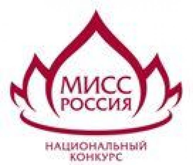 На «Мисс Россия» отправились сразу две жительницы Марий Эл