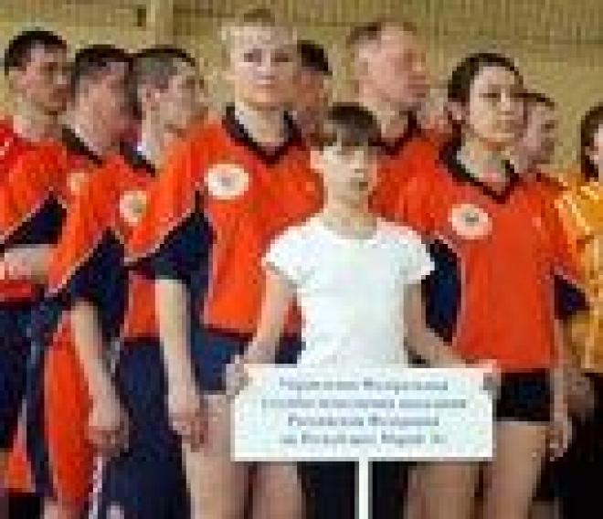 Уфсиновцы Марий Эл - четырежды призеры спартакиады работников  территориальных органов государственной власти