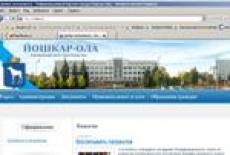 Оценку информационному порталу города Йошкар-Ола даст Российская Муниципальная академия