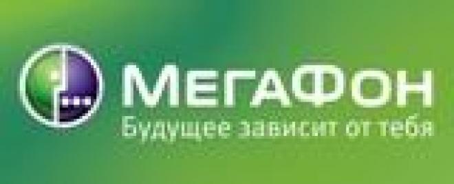 «МегаФон» представляет: «Freezelight» в Йошкар-Оле будет всего одну ночь