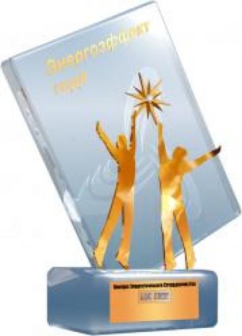 В Марий Эл подведены итоги Конкурса энергетического сотрудничества-2011 для потребителей тепловой и электрической энергии