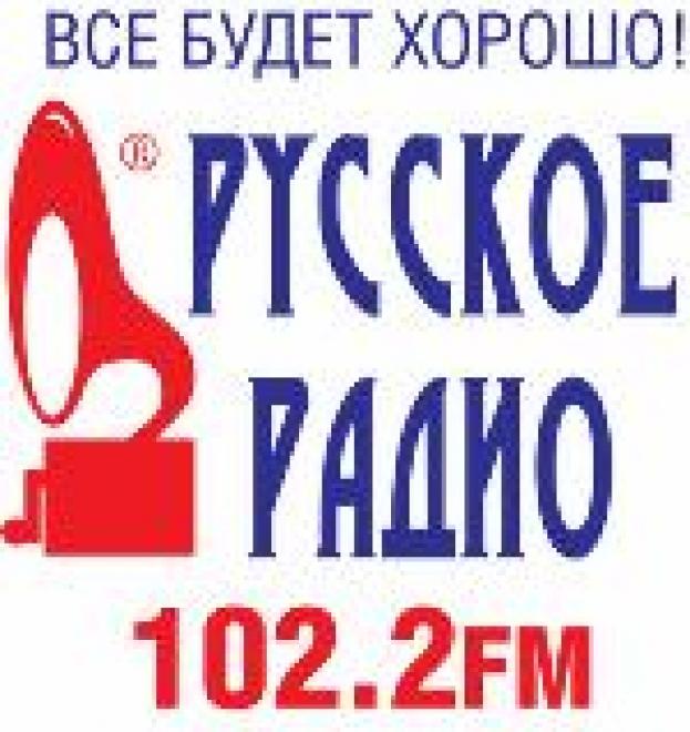 Мобильный стол заказов на Русском Радио (Йошкар-Ола)