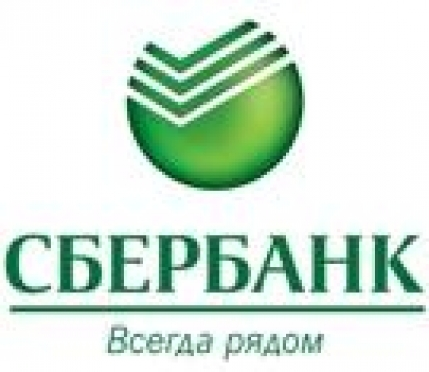 Волго-Вятский банк Сбербанка России подарит золото владельцам банковских карт Gold