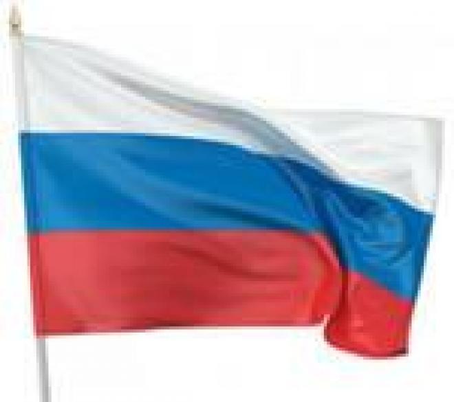 18-летний парень надругался над Государственным флагом России
