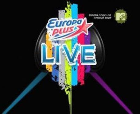 «Билайн» и «Европа плюс – Йошкар-Ола» приглашают тебя на главный open-air этого лета - Europa Plus Live