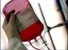 Суббота, 6 августа объявлена рабочим днем на Республиканской станции переливания крови (Марий Эл)