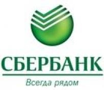 Сбербанк России предлагает карты с индивидуальным дизайном