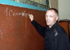В Марий Эл новый учебный год начался для каждого пятого осужденного