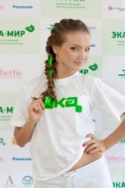 Девушку из Марий Эл признали  «зеленой королевой»