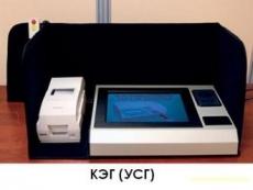 Новые выборы – новые технологии в Марий Эл