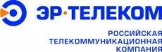 «ЭР-Телеком» консультирует корпоративных клиентов в режиме онлайн