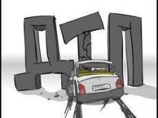 Утро в столице Марий Эл началось с «детского» ДТП