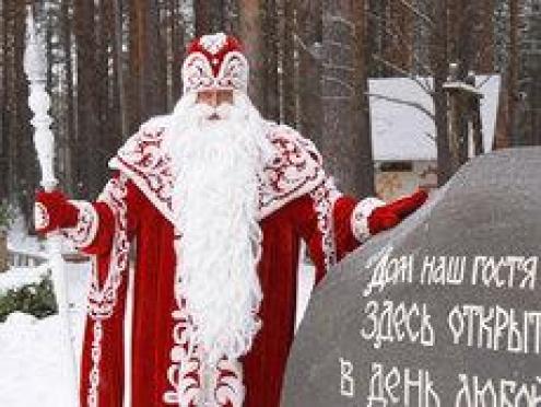 День рождения Деда Мороза дает старт новогодним мероприятиям в Марий Эл