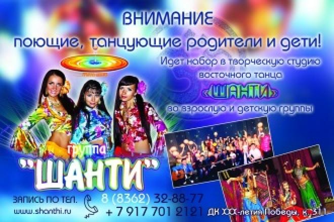 Набор в дополнительные группы восточного танца!
