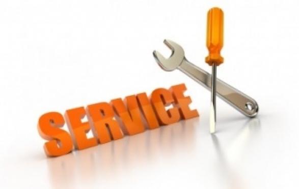 Изменение цен на услуги сервис-центра