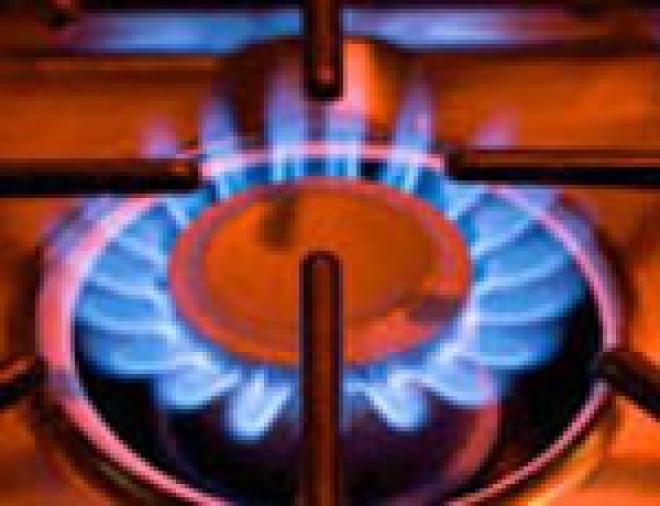 На следующей неделе жителям Завокзальной части города отключат газ