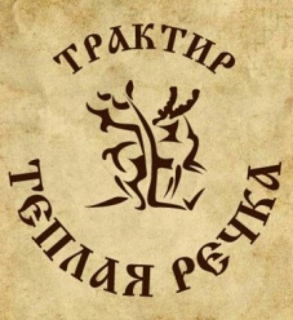 Трактир «Теплая речка» включен в программу туристско- информационного центра города Йошкар-Олы