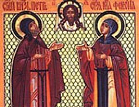 """Завтра, 8 июля, православные отмечают своеобразный  """"День влюбленных"""""""