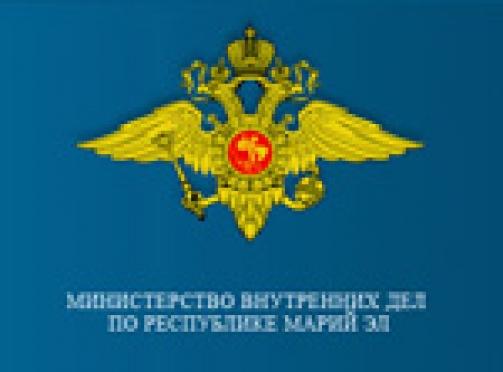 Руководство МВД Марий Эл довольно итогами работы уголовного розыска  в 2008 году