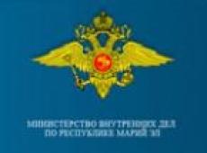 Приоритетные национальные проекты на контроле в МВД Марий Эл