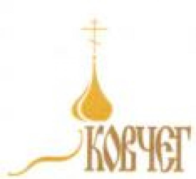 Православные жители Марий Эл готовятся к паломничеству