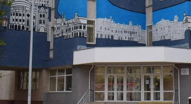 Музей изо йошкар-ола официальный сайт