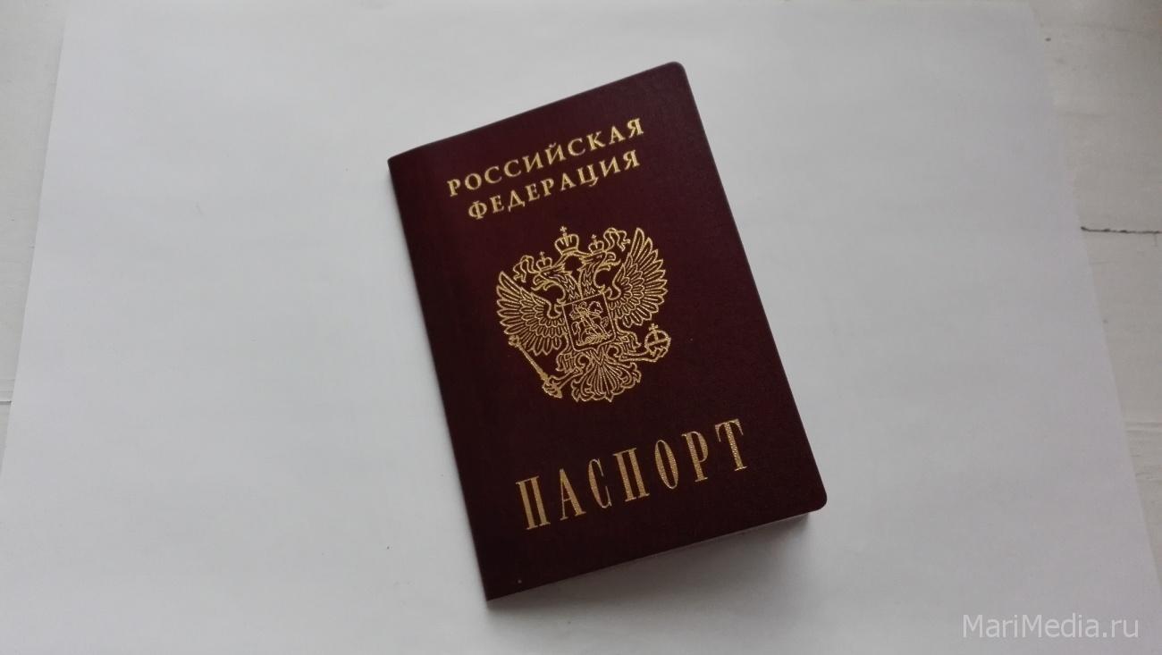 купил сигареты по поддельному паспорту