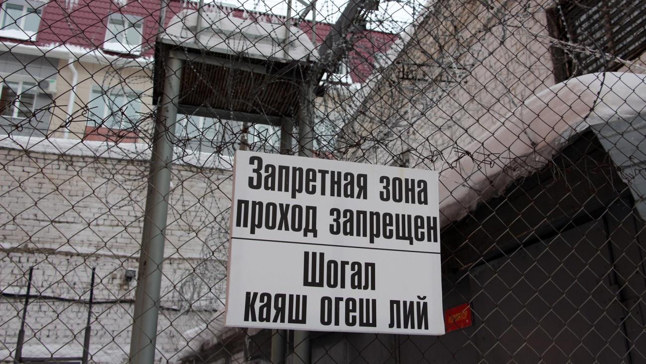 карантин в исправительных учреждениях