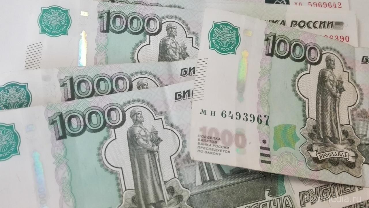 газпромбанк кредитная карта йошкар олы