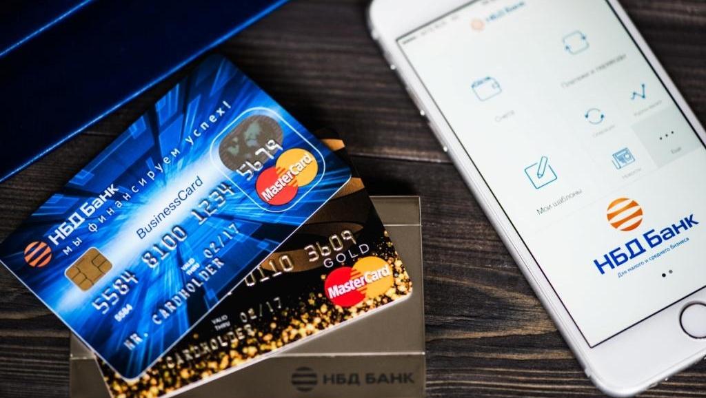 Специальные предложения и акции по дебетовым и кредитным ...