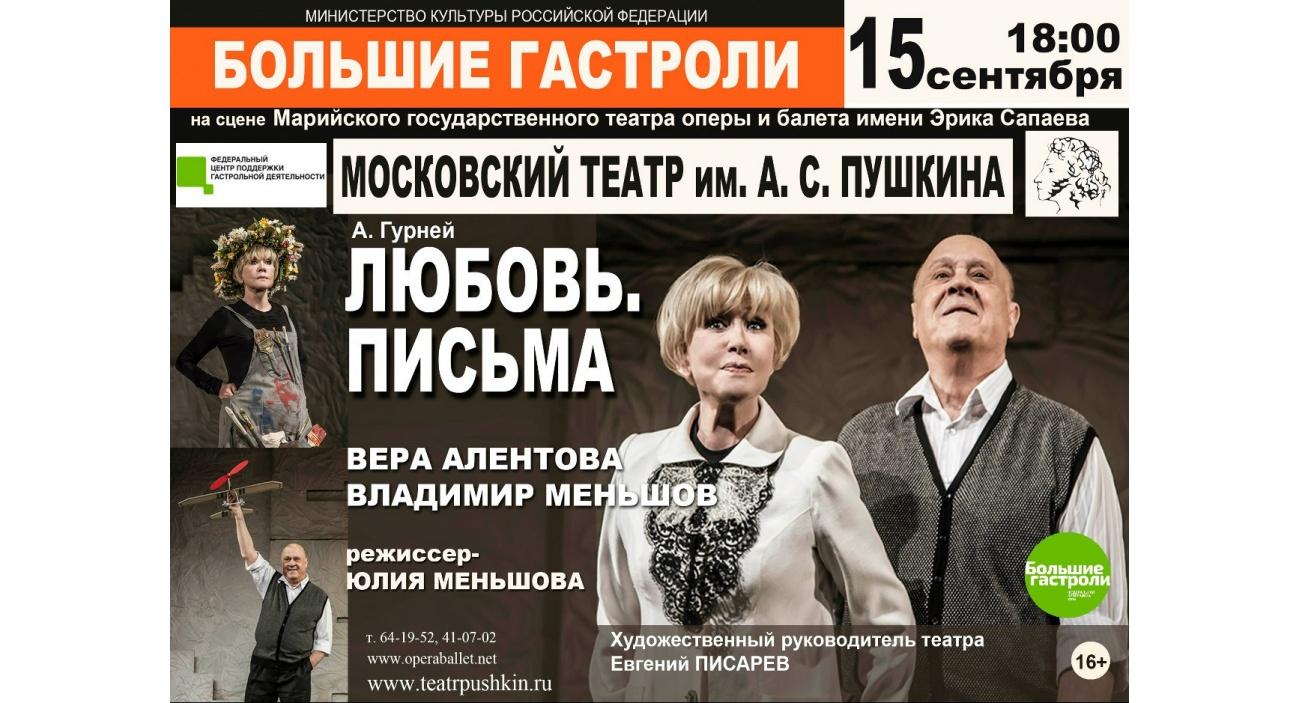 LyubovPisma_10830994149a5507b743a4cf41e766c11f4f84130c.jpg