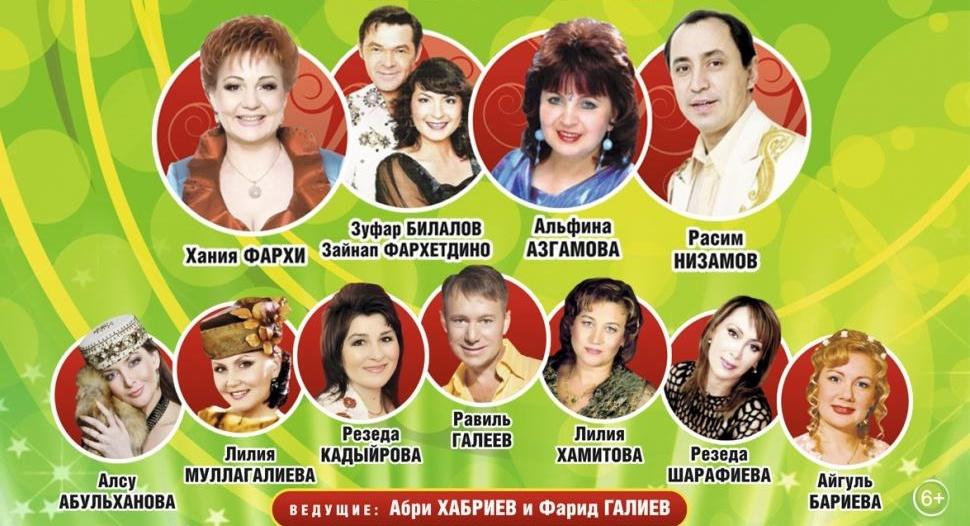 Эбри Хэбриев   Набережные Челны Афиша концертов   526x970