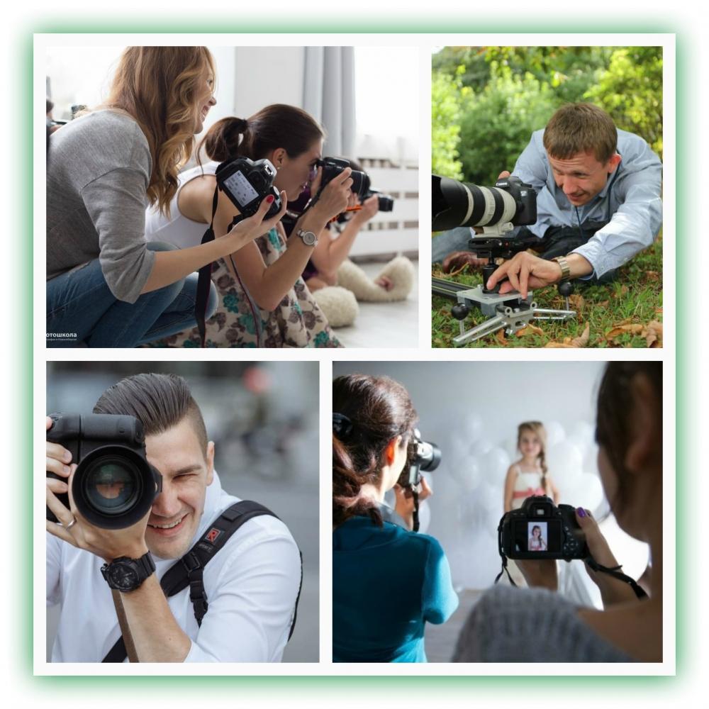Курсы фотографа в витебске для начинающих