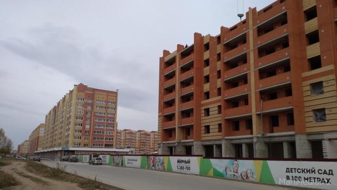 В Марий Эл строят 5 жилых домов с использованием счетов эскроу
