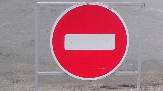 В Йошкар-Оле на несколько дней перекроют один из перекрестков