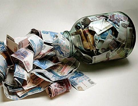Кризис и деньги: как построить личную финансовую стратегию в 2017 году