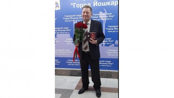 Вадиму Ускову присвоено почётное звание «Заслуженный работник образования РМЭ»