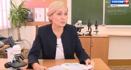 Телекласс для Вас - Премия лучшим учителям России часть 2